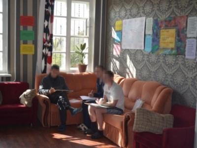 Реабилитационный центр Вектор