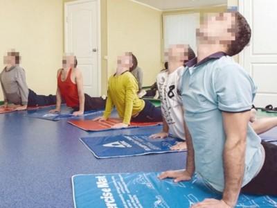 Центр помощи наркозависимым «Мечта» Обнинск