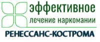 Наркологическая клиника «Ренессанс-Кострома»