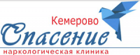 Наркологическая клиника «Спасение» в Кемерово