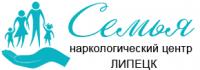 Наркологический центр «Семья» в Липецке