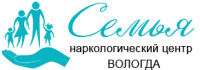 Наркологический центр «Семья» в Вологде