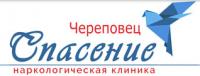 Наркологическая клиника «Спасение» в Череповце